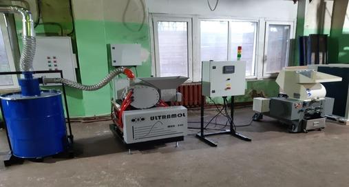Abschluss der Inbetriebnahmearbeiten des Komplexes MKR-300